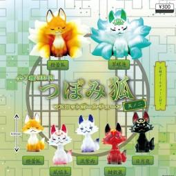 7082 - TSUBANI KITSUNE - MINI FIGURE - LOT DE 10