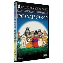 Pompoko - DVD