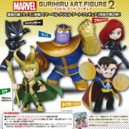 7291 - MARVEL - GURIHIRU ART FIGURE SERIE 02 x 10