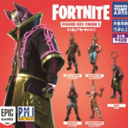 D7493 - FORTNITE - KEY CHAIN FIGURE SERIE 01 - POCHE DE 30