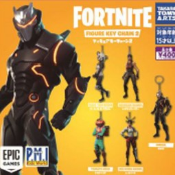 D7494 - FORTNITE - KEY CHAIN FIGURE SERIE 02 - POCHE DE 30