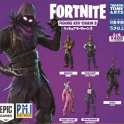 D7495 - FORTNITE - KEY CHAIN FIGURE SERIE 03 - POCHE DE 30