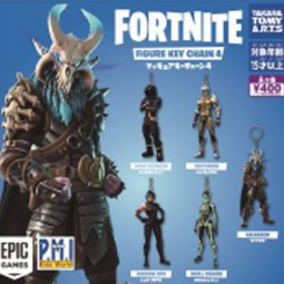 D7496 - FORTNITE - KEY CHAIN FIGURE SERIE 04 - POCHE DE 30