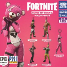 D7497 - FORTNITE - KEY CHAIN FIGURE SERIE 05 - POCHE DE 30