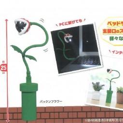 7827 - SUPER MARIO - LAMPE USB PLANTE CARNIVORE