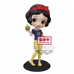 8047 - Q posket Disney Characters -Snow White- Avatar...