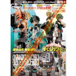 8751 - My Hero Academia - Ichiban Kuji - LET'S BEGIN !