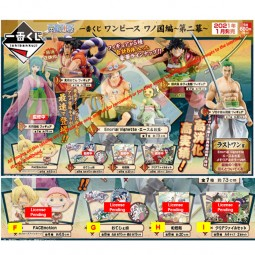 8821 - ICHIBAN-KUJI - ONE PIECE - WANO COUNTRY SECOND ACT