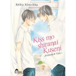 Kiss Mo Shiranai Kuseni - Livre (Manga) - Yaoi - Hana Collection