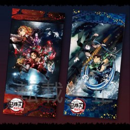 9344 - KIMETSU NO YAIBA/DEMON SLAYER - LOT DE 2...