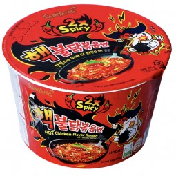 D8835 - SAMYANG -  RAMEN BIG BOWL - HOT CHICKEN EXTREME -...