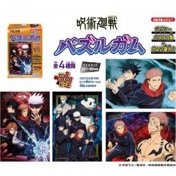 9375 - JUJUTSU KAISEN - PUZZLE + GUM - BOX OF 8 - 108 Pcs
