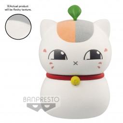 9559 - Natsume Yujin-Cho Fluffy Puffy~TRIPLE...