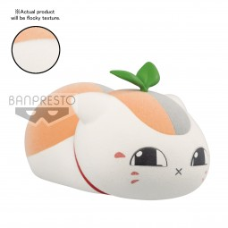 9560 - Natsume Yujin-Cho Fluffy Puffy~TRIPLE...