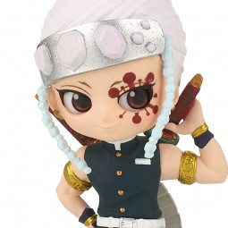 9764 - Demon Slayer: Kimetsu no Yaiba - Q posket petit...
