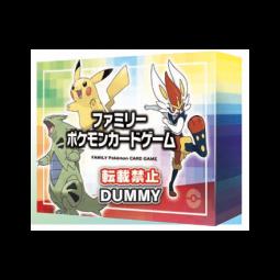 9841 - POKEMON - CARD GAME SWORD & SHIELD  FAMILY POKEMON...