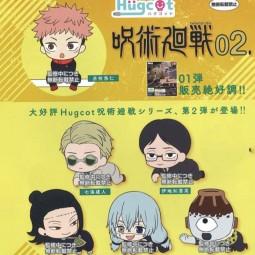 9892 - JUJUTSU KAISEN - HUGCOT Vol.2 x 15