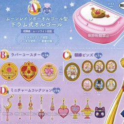 9902 - SAILOR MOON OTOME ASSORTMENT COLLECTION 2 - SET OF 10