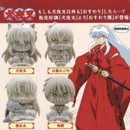 9908 - INUYASHA - OSUWARI TAI - SET OF 10