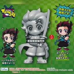 9948 - DEMON SLAYER - TOONIZE FIGURE - TANJIRO KAMADO...