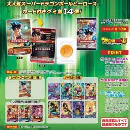 9993 - DRAGON BALL HEROES - GUMMY CARDS Vol.14 - BOX VON 20