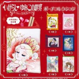 10109 - CANDY CANDY - YUMIKO IGARASHI WORLD POUCH...