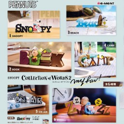 10158 - SNOOPY - COLLECTION OF WORDS Vol.2 - SET OF 6