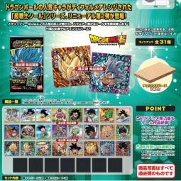 10206 - Dragon Ball Super Warrior Seal Wafer Super...
