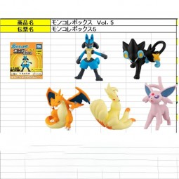 10259 - POKEMON - POKEMON FIGURE Vol.5 - BOX VON 10
