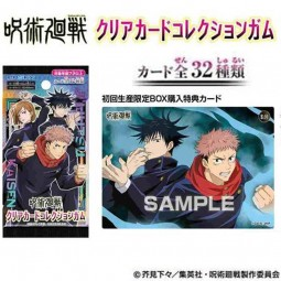 copy of 9374 - JUJUTSU KAISEN - MAGICAL ROUND CLEAR CARD...