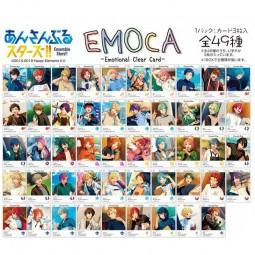 10402 - ENSEMBLE STAR - Emoca - BOITE DE 17