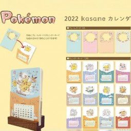 10459 - POKEMON - CALENDRIER 2022 - KASANE