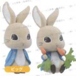 D9470 - Pierre Lapin Characters Fluffy Puffy - A & B