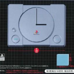 D10782 - PLAYSTATION - CLOCK PS1