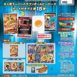 10912 - SUPER DRAGON BALL - HEROES CARD GUMMY SERIE 15 X 20