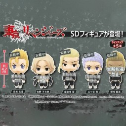 10961 - TOKYO REVENGERS - FIGURE COLLECTION - SET OF 30