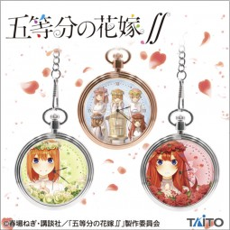 10126 - THE QUINTESSENTIAL QUINTUPLETS  - POCKET WATCH...