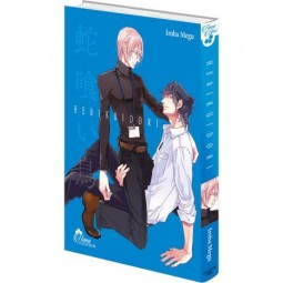 2583 - Hebikuitori - Livre (Manga) - Yaoi