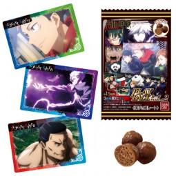 11174 - JUJUTSU KAIZEN- Play Back Card Chocolate Snack -...