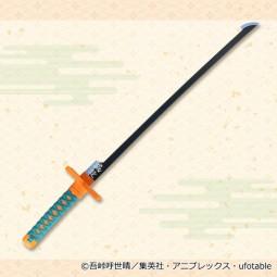 10125 - DEMON SLAYER KIMETSU NO YAIBA - ÉPÉE SHINOBU KOCHO