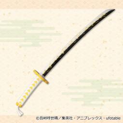 9681 - DEMON SLAYER - SWORD OF ZENITSU AGATSUMA