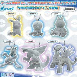 11276 - POKEMON - SWING COLLECTION SERIE 4 X 40