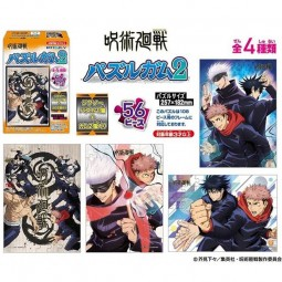 11320 - JUJUTSU KAISEN - PUZZLE + GUM Vol.2 - BOX OF 8 -...