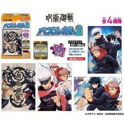11320 - JUJUTSU KAISEN - PUZZLE + GUM Vol.2 - BOX VON 8 -...
