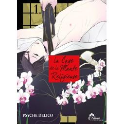 4011 - La Cage de la Mante Religieuse - Tome 01 - Livre (Manga) - Yaoi