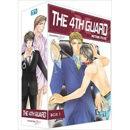 The 4th Guard - Tomes 1 à 3 - Pack Mangas (Livres)